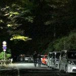 【三峯神社】関東一のパワースポットで『白』い『氣守』をGET!!
